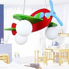 二手 臥房 兒童房 孩子的最愛 飛機燈