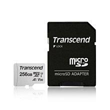 [公司貨] 創見 256GB micro SDXC C10 UHS-I U1 記憶卡 (TS300S-256G)
