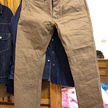 Samurai Jeans硫化染卡其牛仔褲sj42cp momotaro studio dartisan pherrow