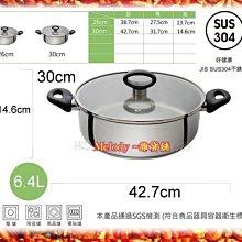 BUFFALO牛頭牌新小牛團圓火鍋30cm  304不鏽鋼 湯鍋 強化玻璃蓋 公司貨02