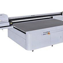板橋訊可  UF-R2513理光G5/G5S 3噴頭UV數位噴墨印刷機 平台式印刷機