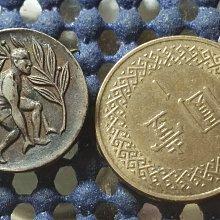 (勳章獎章)L13 紀元2590年蒲生郡教育會體能合格章