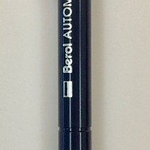 USA BEROL TL-5 日本製造 自動鉛筆 0.5mm筆芯 有避震設計減少筆芯斷裂
