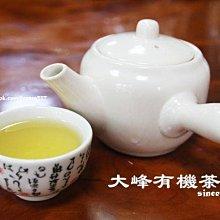 【裸包】大峰茶園----南投茶區優質手採金萱-----300元/150g*1入