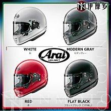 伊摩多※最新預購 日本 Arai RAPIDE-NEO ROARS塗鴉黑白 樂高帽 山車 復古全罩式安全帽 過Snell