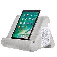 pillow pad枕頭多角度軟枕頭閱讀flippy平板手機支架ipad 遇見良品B5498T