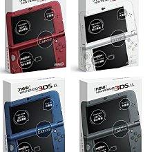 NEW 3DSLL主機(紅/藍/白)+3DS神奇寶貝 紅寶石或藍寶石(日文版)+保護貼+硬殼包+充電器(小強模型)