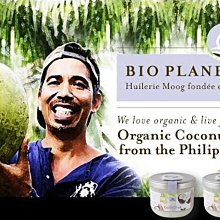 【橙品手作】法國 Bio Planete 初榨椰子油 400毫升 (原裝)【烘焙材料】