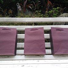 中號紫 牛皮紙袋 每個6.4元,滿1000免運 紙袋 購物袋 服飾袋 手提袋28*10*33cm每包50個320元