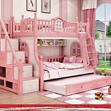 實木多功能兒童上下床樓梯櫃溜滑梯雙層組合床