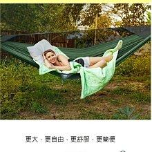 『9527戶外』防側翻吊床戶外野營帶蚊帳單人盪鞦韆露營室外防蚊蟲吊網床