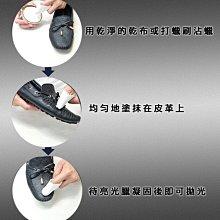 法國SAPHIR莎菲爾金質皮革鏡面亮光蠟 亮光鞋蠟 鏡面鞋蠟 [鞋博士嚴選鞋材]