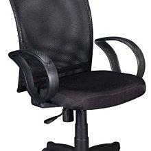 P946-15大鋼辦公網椅(背黑網+黑網布)(氣壓+傾仰+扶手)