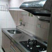 名雅歐化廚具230公分不鏽鋼檯面+下櫃ST桶身+上櫃F1木心桶身+五面水晶門板
