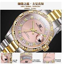 ROSDENTON RN勞斯丹頓【96233MTD-2F完美境界】腕錶 真鑽女錶  原價19800元