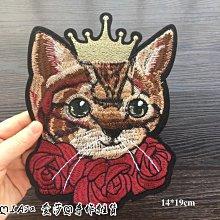 『ღIAsa 愛莎ღ手作雜貨』大號刺繡貓咪布貼時尚大號補丁貼補衣服貼佈裝飾貼花個性服裝輔料DIY