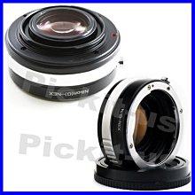 Lens Turbo減焦增光可調光圈NIKON G AI F鏡頭轉Sony NEX E卡口轉接環NEX-5 NEX-5N