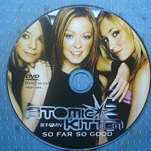 [無殼光碟]DB  Atomic Kitten So Far So Good DVD
