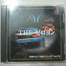 【~嘟嘟電玩屋~】PS 日版光碟 ~  簡單系列 1500 Vol.78  THE ZERO4