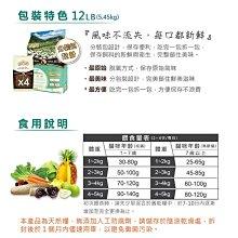 買就送【LV藍帶無穀濃縮】體重控制 / 全貓種用 買5.45kg送1.8KG(海陸+膠原蔬果)