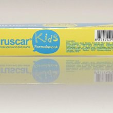 hiruscar kids 喜療復兒童修護凝膠10g