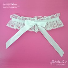 蕾絲大腿套 日系緞帶綁腿 純白色蝴蝶結大腿帶-愛衣朵拉D035