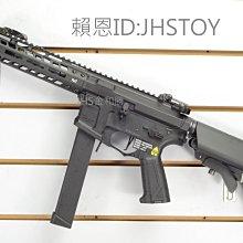 JHS((金和勝 生存遊戲專賣)) G&G PCC9 電動槍 6280