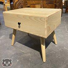 【大熊傢俱】A23-A2 北歐 休閒桌 設計款 床邊櫃 小茶几 實木 小方几 床頭櫃 無印風 洽談小桌 小櫥櫃 抽屜櫃