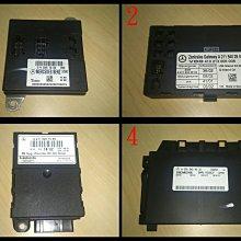 W211 雨刷摸組 電腦零件 非 BMW AUDI VOLKSWAGEN E39 W203 W204 W210