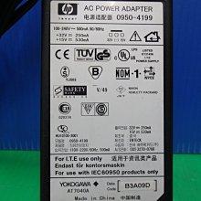 {土城} HP印表機專用變壓器 0950-4199_32V/15V_良品