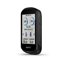 私訊聊優惠 GARMIN Edge 530 進階GPS自行車衛星導航 標準版 精裝版 830 520 1030