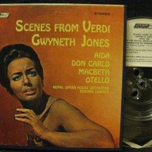 《7吋美版盤帶Reel Tape》古典樂*次女高音Gwyneth Jones --Scenes from Verdi*London*起標價即結標價