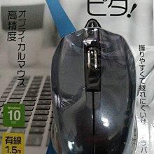 《網中小舖》全新 KRONE 日系鼠 五鍵式+金屬滾輪 灰藍色 USB 支援Win10 SM-K002