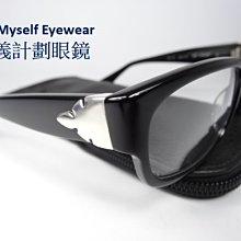 Chrome Hearts HOT POCKET 克羅心 公司貨 日本製 方框 可配 近視 老花 變色鏡片 抗蓝光 眼鏡