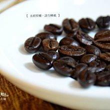 《2017/5/1起調價》COFFEE DOMBA 峇里島小綿羊黃金咖啡 (母豆套組磨粉篇)