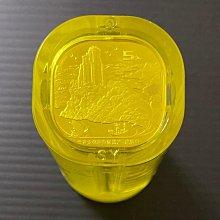 2020年武夷山紀念幣1卷 ~1卷20枚  送透明筒