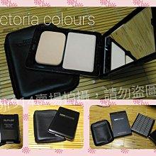 【便宜出售】victoria colours 粉餅/粉底