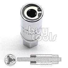 台灣工具-《專業級》四分無頭螺絲套筒、雙螺牙螺絲套筒、滾針緊迫式套筒、6~12 mm 每顆售價、適用四分棘輪板手「含稅」