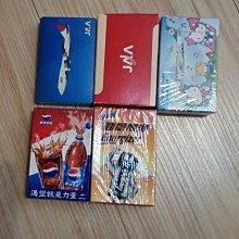 長榮航空公司(EVA AIR)凱蒂貓HELLO KITTY撲克牌/紙牌  日本航空公司 撲克牌 百事可樂 勁量電池 收藏 典藏 全新