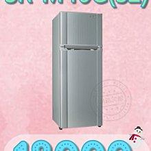 【網路3C館】【來電批價18000】《SAMPO聲寶455公升雙門冰箱SR-M46G(S2)(W2)》另有SR-M58G