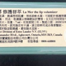 只有懶人沒有醜人- LA MER 海洋拉娜 - 修護唇萃 7ml - 台灣專櫃貨 B1346