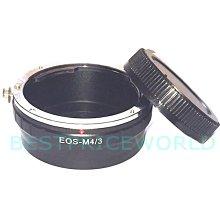 送後蓋 Canon EOS EF鏡頭轉Micro M4/3相機身轉接環Olympus E-M1X E-PL7 E-PL6