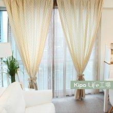 KIPO-訂製窗簾/珍熙 韓式布藝雙拼田園窗簾客廳臥室窗簾 手工訂製窗簾/WWW016107B