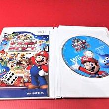 ㊣大和魂電玩㊣Wii 人生街道Wii 勇者鬥惡龍&超級瑪利歐{日版}編號:X1