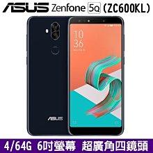 《網樂GO》ASUS ZenFone 5Q 4G/64G ZC600KL 6吋大螢幕 NFC 雙卡手機 廣角四鏡頭 直播