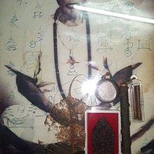 拳必達泰品事業 阿贊並 阿贊炳 一期馬哈薩尼 人緣膏混合骨版