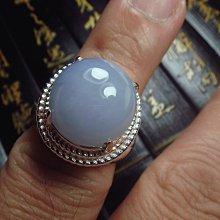 臻品閣◎《A貨~翡翠》《紫羅蘭~大蛋面~裸石》直購價-A0017