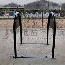 【進益不銹鋼】不鏽鋼車擋 門擋 騎樓走道 騎樓停機車 欄杆 禁止停車 護欄 圍欄 圍籬 人行走道桿 擋車桿