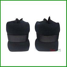 綁手沙包5磅(萊卡布料)(綁腿/護腕砂袋/重力鐵沙/手沙包/瘦手臂)