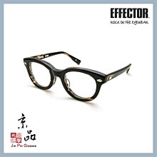 【EFFECTOR】伊菲特 PITCH CO 茶沙沙 音高 日本手工眼鏡 光學眼鏡 JPG 京品眼鏡